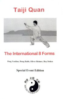 8 Forms book cover