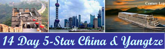 china tour image